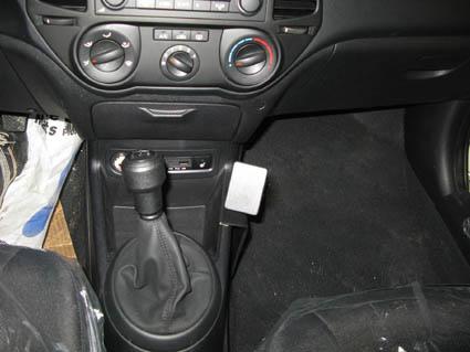 Inštalácia konzoly Proclip 834289 - Hyundai i20 09-14, konzola. Krok 4.